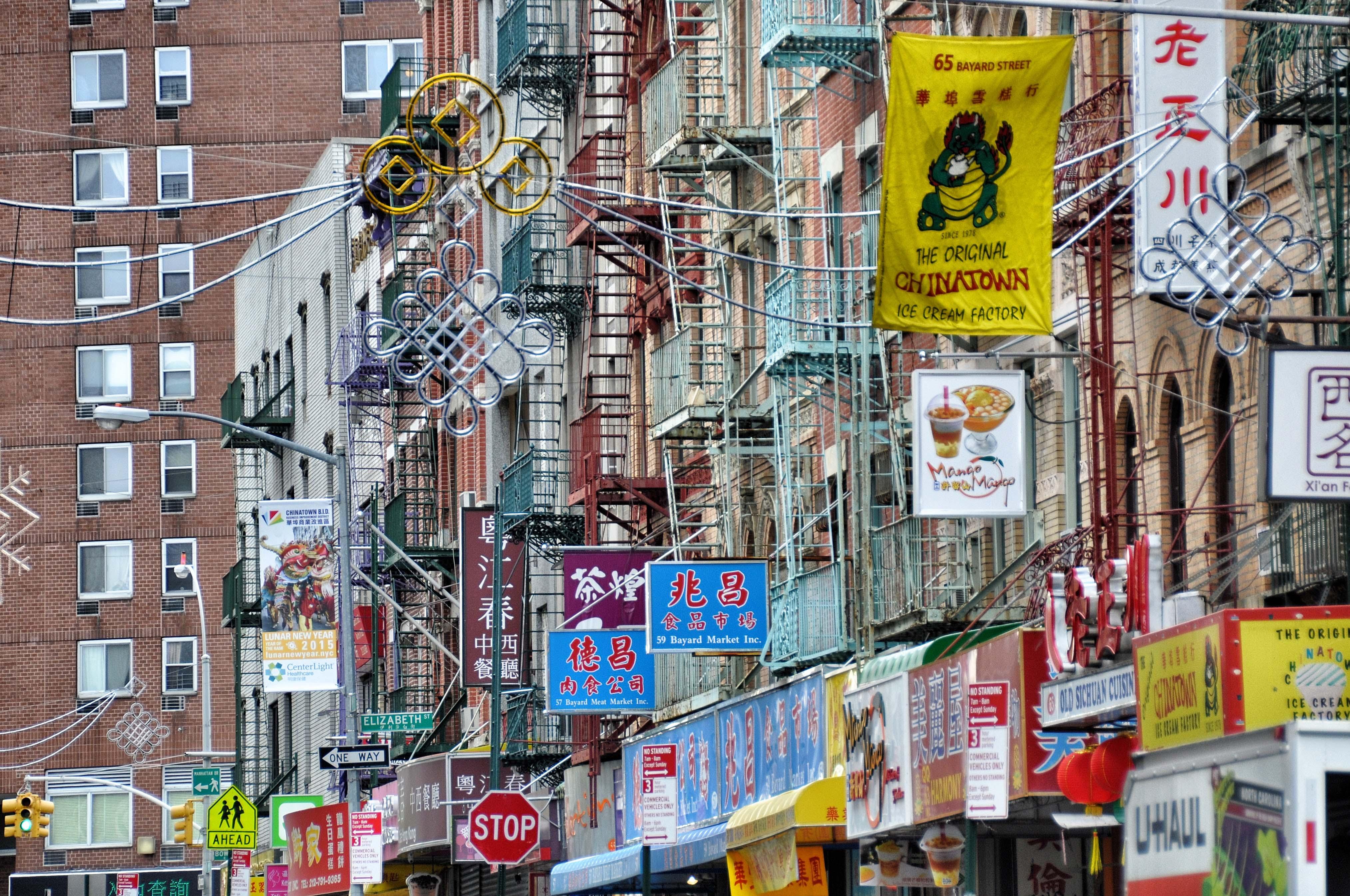 New York China Town