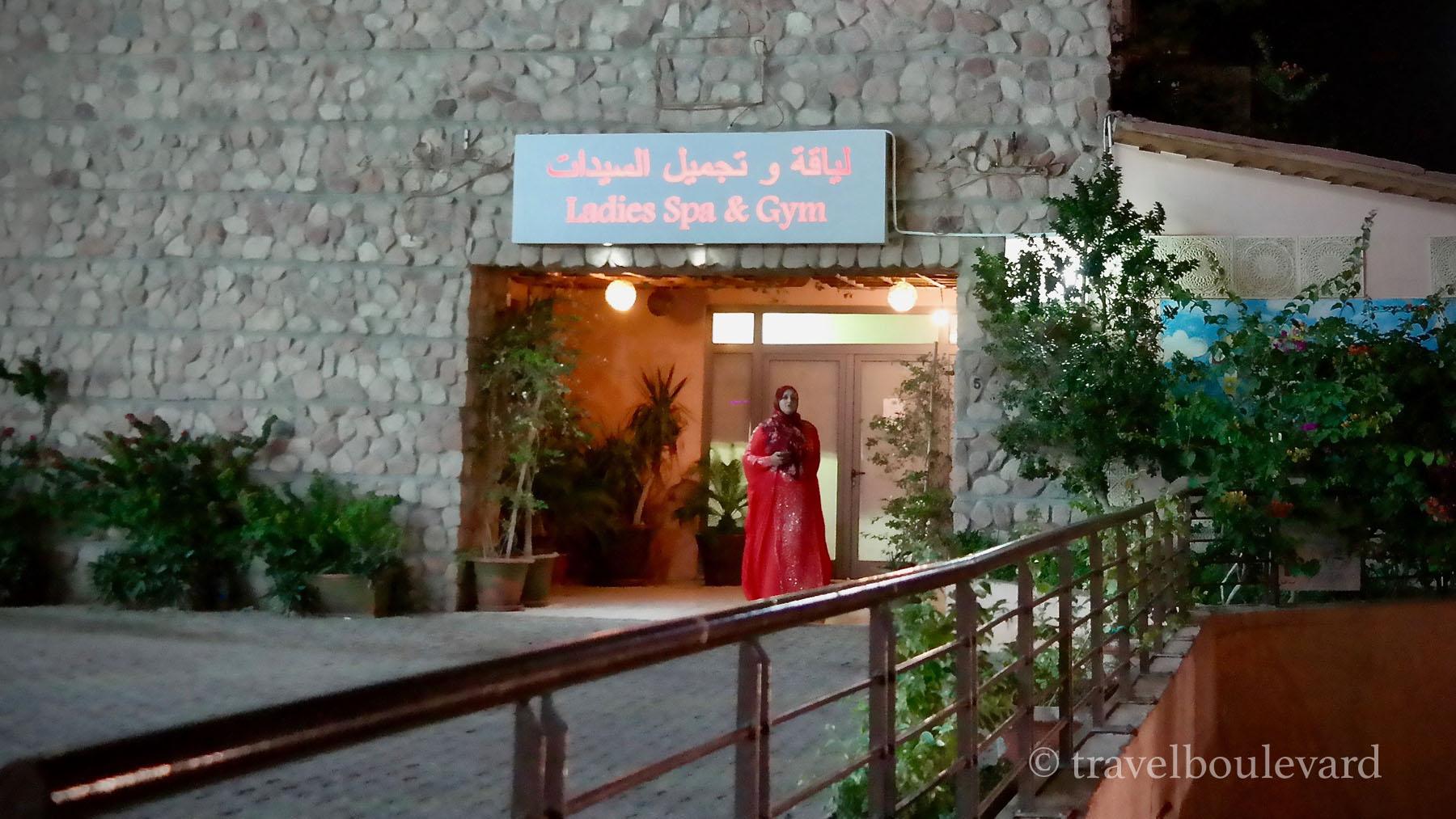 aqaba jordanie spa