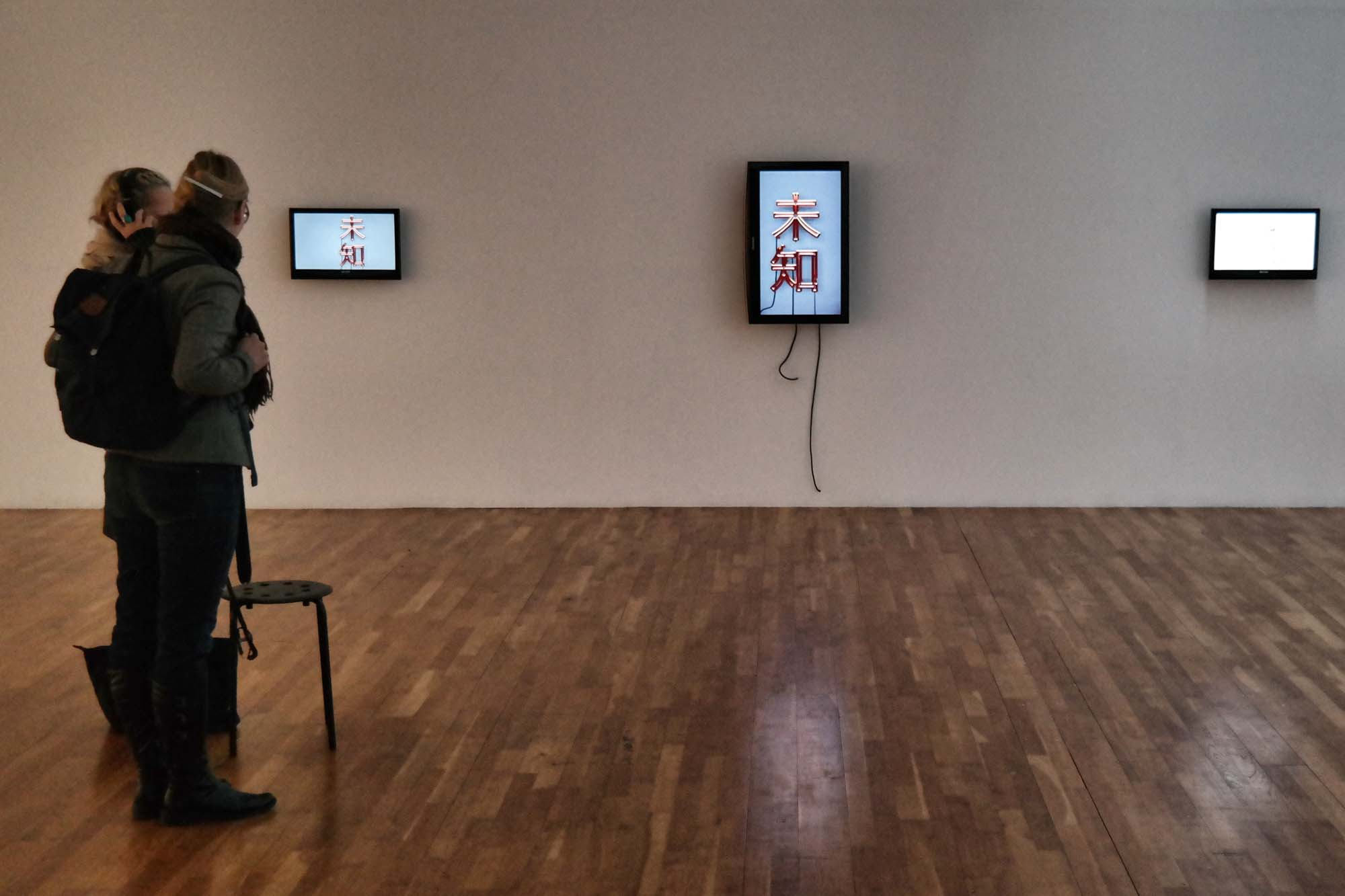 Dublin RHA Gallery